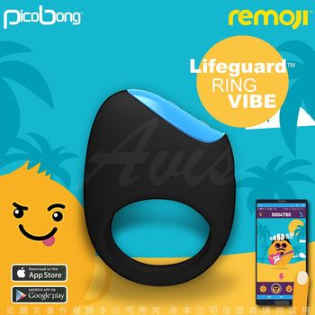 瑞典PicoBong REMOJI系列 APP智能互動 LIFEGUARD 救生環 6段變頻 男用震動環 炫酷黑