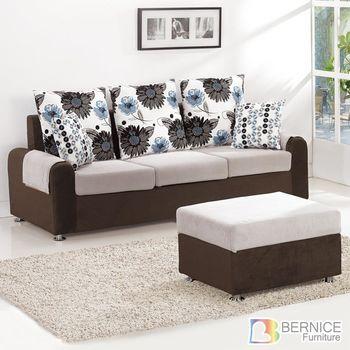 Bernice-吉思姆L型布沙發(送抱枕)