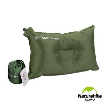 Naturehike 戶外露營 自動充氣枕頭(軍綠)