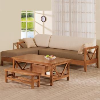 Bernice-奇爾實木L型沙發椅組 (L型+大茶几)-左型
