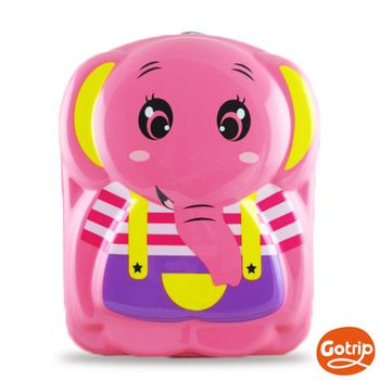 【GO TRIP 尚旅】 13吋 粉紅大象卡通兒童背包