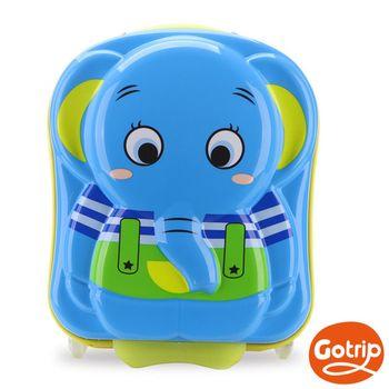 【GO TRIP 尚旅】 16吋 天空藍大象卡通兒童行李箱/拉桿箱/登機箱