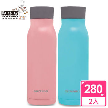 【御膳坊】馬卡龍防撞牛奶玻璃杯2入(280ml)