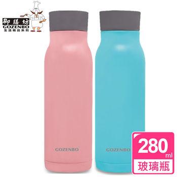 【御膳坊】馬卡龍防撞牛奶玻璃杯(280ml)