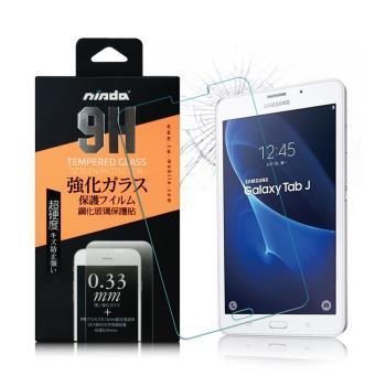 NISDA Samsung Galaxy Tab J 7.0 鋼化 9H 0.33mm玻璃螢幕貼