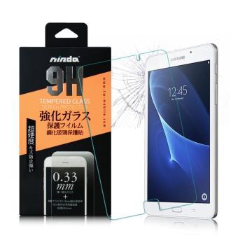 NISDA Samsung Galaxy Tab A 7.0 (2016新版) (LTET285) 鋼化 9H 0.33mm玻璃螢幕貼