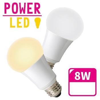 1入組-節能省電 超廣角LED燈泡 省電燈泡 8W(白/黃光任選)