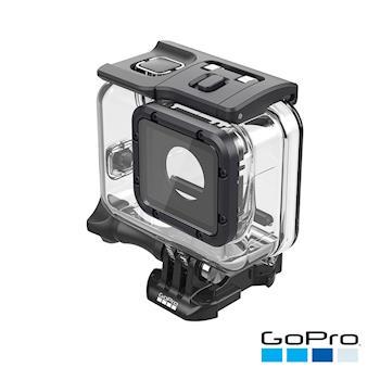 【GoPro】HERO5 Black專用超強防護層+潛水保護殼AADIV-001(公司貨)