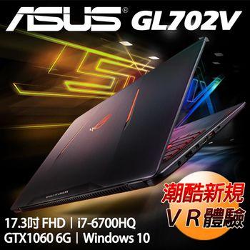 ASUS 華碩 GL702VM-0051A6700HQ 15.6吋FHD i7-6700HQ GTX1060 6G獨顯 強悍效能電競筆電