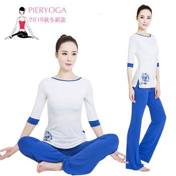 【PIERYOGA】一字領刺繡套裝(63410MC白/電光藍+41868M電光藍)