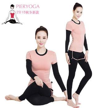 【PIERYOGA】時尚運動創意假兩件套裝(63508MC粉橘/黑+61848M黑/粉橘)
