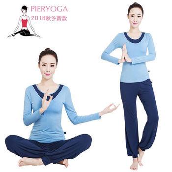 【PIERYOGA】俏麗拚領套裝(63502MC柔和藍/水墨藍+63834M水墨藍)