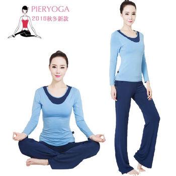【PIERYOGA】俏麗拚領套裝(63502MC柔和藍/水墨藍+41868M水墨藍)
