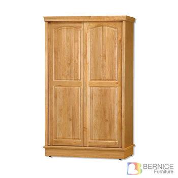 Bernice-凡妮4.2尺實木推門/拉門衣櫃