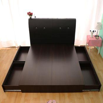 【HB】日系收納百變抽屜床座(四大空格+床頭)-雙人5尺