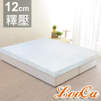 《贈枕+毯》LooCa 溫感緹花12cm釋壓記憶床墊-雙人