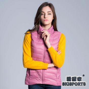 【滑雪家SKISPORTS】嚴選極輕保暖羽絨女背心FW121粉紅(S-2L) 輕盈;保暖;附專用收納袋
