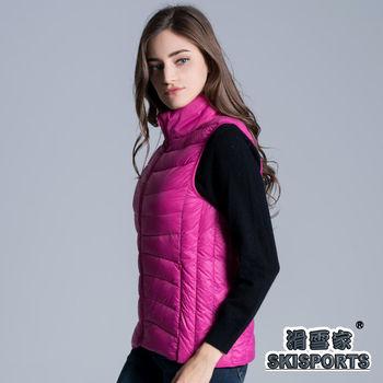 【滑雪家SKISPORTS】嚴選極輕保暖羽絨女背心FW120玫紅(S-2L)  輕盈;保暖;附專用收納袋