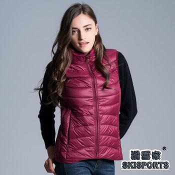 【滑雪家SKISPORTS】嚴選極輕保暖羽絨女背心FW119棗紅(S-2L)  輕盈;保暖;附專用收納袋