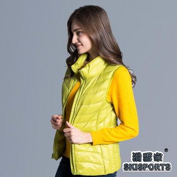 【滑雪家SKISPORTS】嚴選極輕保暖羽絨女背心FW118蘋果綠(S-2L)  輕盈;保暖;附專用收納袋