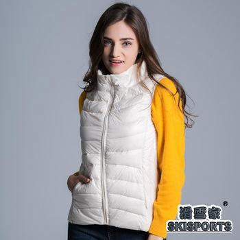 【滑雪家SKISPORTS】嚴選極輕保暖羽絨女背心FW117米白色(S-XXL)  輕盈;保暖;附專用收納袋