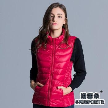【滑雪家SKISPORTS】嚴選極輕保暖羽絨女背心FW116 深紅(S-2L)  輕盈;保暖;附專用收納袋