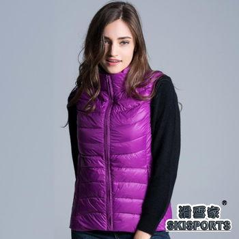 【滑雪家SKISPORTS】嚴選極輕保暖羽絨女背心FW115深紫(S-2L)  輕盈;保暖;附專用收納袋