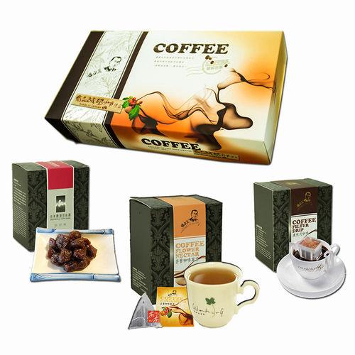 【山海觀】咖啡綜合禮盒x4(芸香咖啡果茶x1+咖啡梅x1+濾泡式咖啡x1)