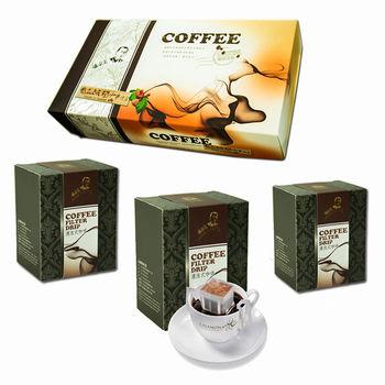 【山海觀】濾泡式咖啡禮盒x1(3小盒入)