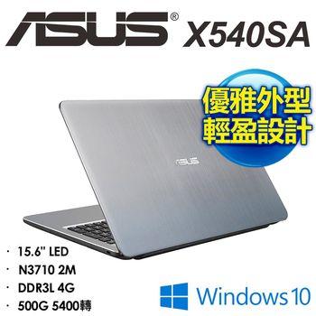 ASUS  華碩  X540SA-0061CN3710  15.6吋寬螢幕  N3710    經典入門款筆電