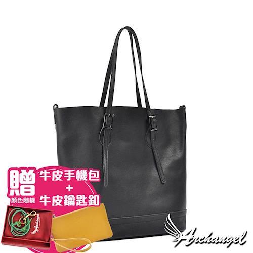【買1送2】阿卡天使真皮旅行時尚托特包(多色)加贈真皮手機包及多功能包包扣環