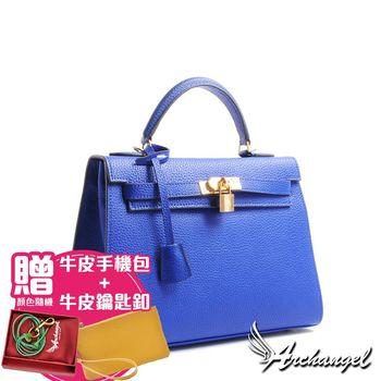 【買1送2】阿卡天使真皮荔枝紋時尚百搭凱蒂包-寶石藍加贈真皮手機包及多功能包包扣環