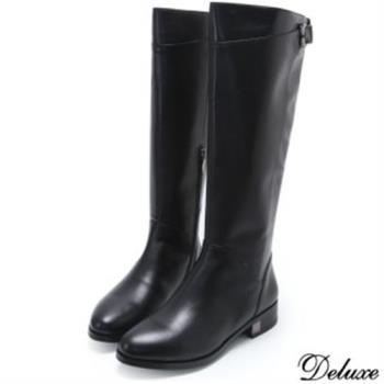 【Deluxe】全真皮膝下顯瘦貼腿側拉鍊長靴(黑)