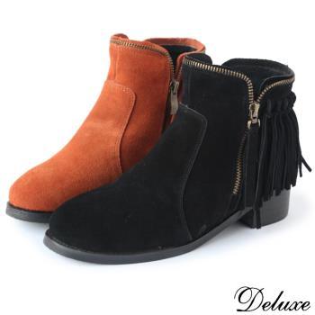 【Deluxe】短跟流蘇短靴(拉鍊流線設計 黑/橘)