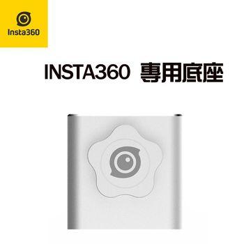 INSTA 360 NANO MOUNT 原廠專用螺紋口底座(公司貨)