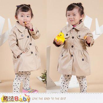 魔法Baby 女童裝 百貨專櫃韓版風衣外套~k60206