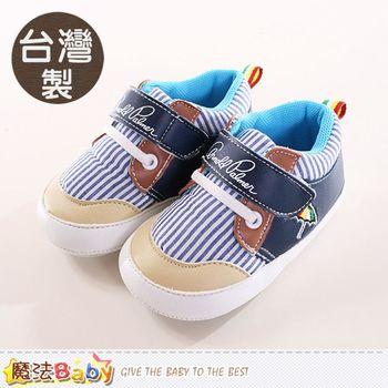 魔法Baby 寶寶鞋 台灣製阿諾帕瑪專櫃款止滑寶寶鞋~sh9958