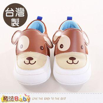 魔法Baby 寶寶鞋 台灣製阿諾帕瑪專櫃款止滑寶寶鞋~sh9957
