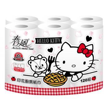 春風 廚房紙巾(Hello Kitty版)-120組x6捲X8袋
