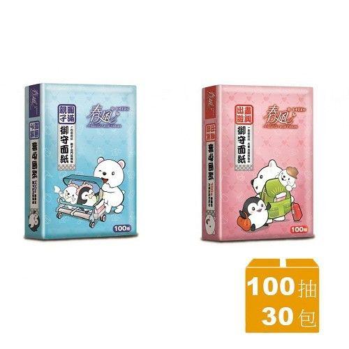 春風御守旅行包面紙100抽 x 30包/箱