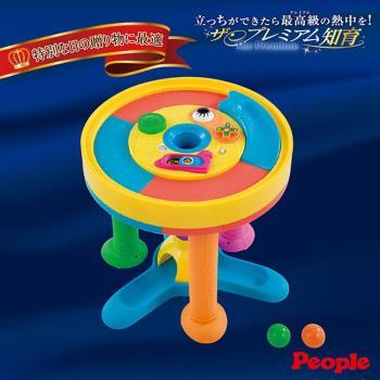 【日本People】多功能趣味學步圓桌