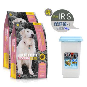 Nutram】紐頓 S10老犬雞肉燕麥 飼料 2.72公斤 X 2包 送飼料桶