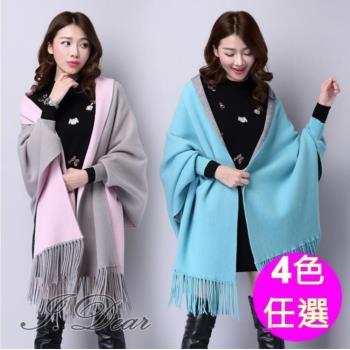 【I.Dear】秋冬保暖仿羊絨流蘇袖口斗篷披肩外套(4色)