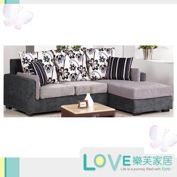【LOVE樂芙】古典香花L型布沙發