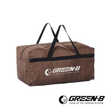 GREEN-B 100L大容量戶外露營裝備收納包 旅行袋 咖啡色