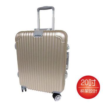 【US.DUCK】20吋鋁框行李箱附杯架 UP-1306-20