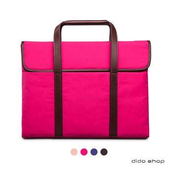 【dido shop】13吋 筆電包 吉瑪仕靈動手提包 電腦包 (CL168)