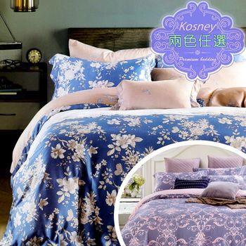 【KOSNEY】愛戀之夢  雙人100%天絲TENCE六件式兩用被床罩組二色選型