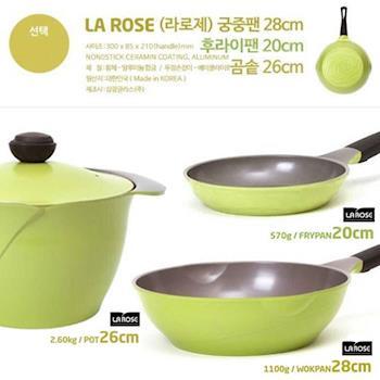 【韓國Chef Topf】玫瑰/薔薇鍋LA ROSE系列素雅綠3件組《26cm湯鍋+28cm炒鍋+20cm平底鍋》
