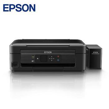 EPSON L485 原廠高速連續供墨複合機 (列印/影印/Wifi/掃描)